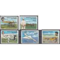 Конго 1977 авиация История аавиации Самолеты Советика