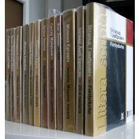 Серыя: Littera Scripta. 12 кніг.