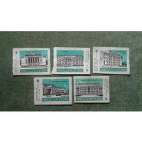 Спичечные этикетки Алма-Ата