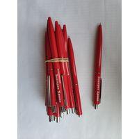 Новые шариковые ручки