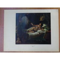 Рембрант, литография, Даная, 1959