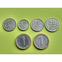 Болгария. 6 монет с браком: холостое соударение штемпелей, разворот (поворот), выкус, износ (засорение) штемпеля, смещение. 10 стотинок 1999, 20 стотинок 1990, 50 стотинок 1974, 1 лев 2002.