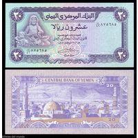Йемен 20 риалов образца 1983-1985 года UNC p