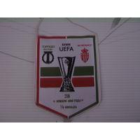 Вымпел - Торпедо Москва - Монако, Кубок УЕФА, 28 ноября 1990 г. 1/8 финала