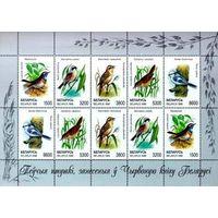 268-272 МЛ Певчие птицы