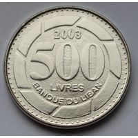 Ливан, 500 ливров 2003 г.