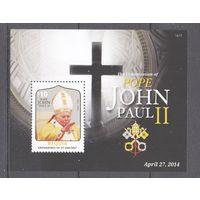 2014 Сент-Винсент и Гренадины Религия Знаменитые люди