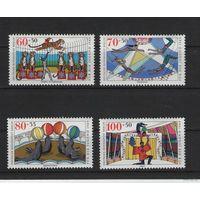 Западный Берлин 1989 г. Mi N 838-841** Цирк (Доставка Бесплатно)