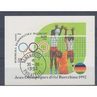 [80] Мадагаскар 1992. Спорт.Олимпиада.Волейбол. Гашеный блок.