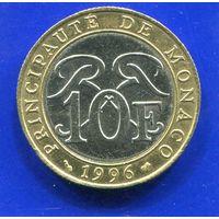 Монако 10 франков 1996 , биметалл