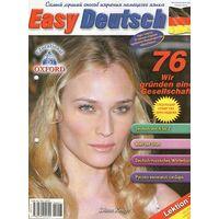 EASY - Deutsch - Немецкий - это легко (Выпуски 1 - 78 + СЛОВАРИ)