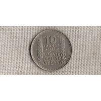 Франция 10 франков 1948 /(JL)