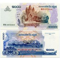 Камбоджа. 1000 риелей (образца 2007 года, P58b, UNC)
