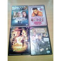 4 диска с фильмами