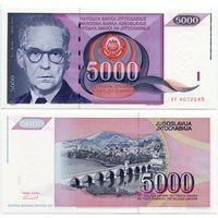 Югославия. 5000 динаров (образца 1991 года, P111, UNC)