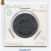 Боливия 2 боливиано 2008 года