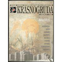 Часопіс Krasnogruda 12 (2000) прысьвечаны Беларусі (Быкаў, Гедройц, Яновіч, Дубавец і інш.)
