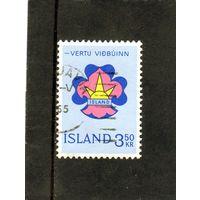 Исландия.Ми-378. Скаутинг. Герб. Эмблема.1964.