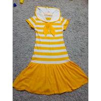Платье бело-жёлтое