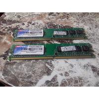 Оперативная память DDR2 256Mb Patriot ps2-5300. 2 шт.