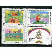 Казахстан. Детские мультфильмы, квартблок с купоном