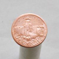 Словакия жетон на посещения Замка в г.Тренчин