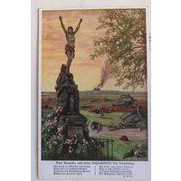 Пачтовая карточка первая мировая германия