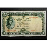 Ирландия, 1 фунт 1971 год,  - Rедкая -