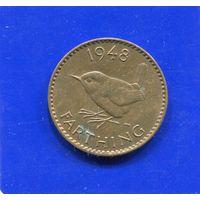 Великобритания 1 фартинг, 1/4 пенни 1948. Лот 3