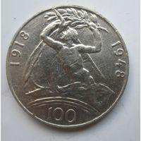 Чехословакия 100 крон 1948. 30 лет Независимости Чехословакии. Серебро  .1Б-14