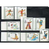 Олимпийские игры Вьетнам 1980 год б/з серия из 8 марок