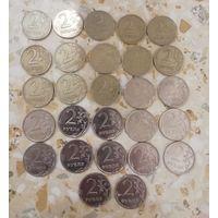 Лот монет РФ. 2 рубля по годам. 27 штук. Опись внутри