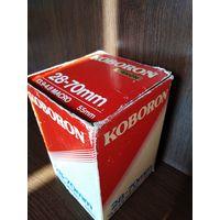 Фото объектив KOBORON F3.9 -4.8 MACRO с рубля