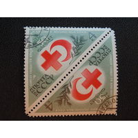 СССР 1973 г. Красный крест.