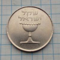 Израиль 1 шекель 1980г. Грааль.Блеск.