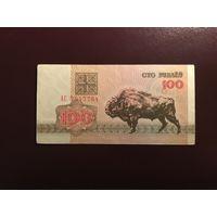 100 рублей 1992 года серия АС