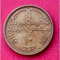 10-03 Египет, 10 пиастров 1992 г.