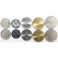 Ливан  5 монет  UNC