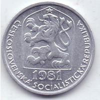 ЧССР, 10 геллеров 1980 - 1989 гг. Список внизу.
