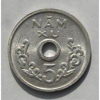 Не частая монета, Вьетнам, 5 Ксу 1975  (91)