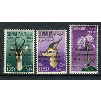 Сомали - 1960 - Флора и Фауна. Надпечатка Somaliland Independence 26 June 1960 - [Mi. 1-3] - полная серия - 3 марки. MNH.