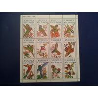 Ангола 1996 Птицы малый лист