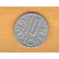 Австрия 10 грошей 1952