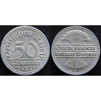 YS: Германия, Веймарская республика, 50 пфеннигов 1920A, KM# 27 (2)