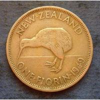 Новая Зеландия 1 флорин 1949