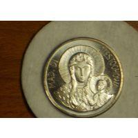 Ватикан Папа Римский Иоанн Павел II медаль