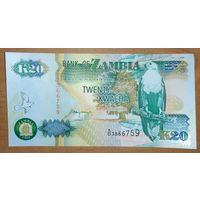 20 квача 1992 года - Замбия - UNC