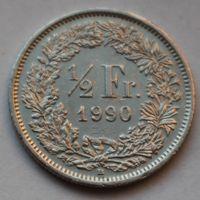 Швейцария, 1/2 франка 1990 г.
