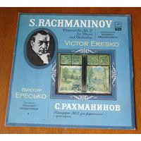 S. Rachmaninov. Concerto # 2 for Piano and Orchestra - Victor Eresko LP, 1990