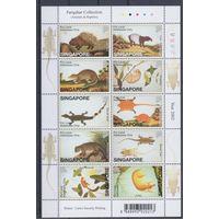 [189] Сингапур 2002.Фауна.Животные.  МАЛЫЙ ЛИСТ.